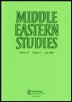 Middle eastern studies